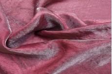 Коттон парча Cannon-Pink
