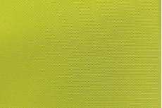 Неопрен JS-mesh-shock-slime-f16