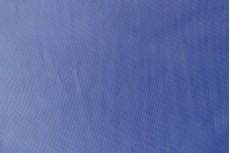 Неопрен Spenco-Chalk-Blue